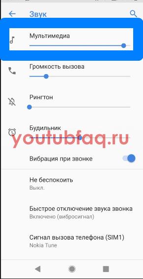 Увеличение громкости видео онлайн